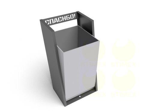 Металлическая урна для мусора уличная U254 (У254)