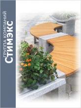 Новый каталог коллекции «Астана-2010»