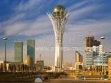"""Инсталляция 187. Серия """"Астана"""" для города Астана"""