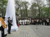 Во Владивостоке состоялось открытие монумента святому Илье Муромцу