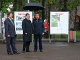 24 сентября был открыт парк им. 1 Мая в Ленинском районе Красноярска