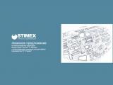 Подготовлено коммерческое предложение по благоустройству территории бизнес-парка «Семеновский»