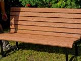 ГК «Стимэкс» использует самые современные материалы и технологии при производстве уличной мебели.