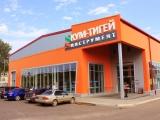 Благоустройство торгового комплекса «Кум-Тигей Инструмент» в Красноярске