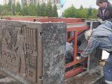 Сегодня в сквере 400-летия Красноярска проводятся работы по установке бронзовой скульптуры П.С. Федирко