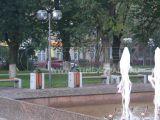 Центральный сквер города Мытищи Московской области