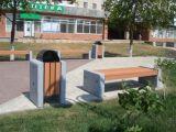 Парк им.С.П.Титова