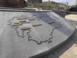 Сквер в честь 70-лети Победы в Великой Отечественной войне
