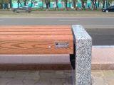 Скамья парковая C1-450mm (С1-450мм)