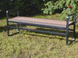 Скамья парковая C306 (С306)
