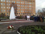В Красноярске состоялось открытие мемориала бывшему губернатору Красноярского края А.И. Лебедю